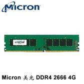 Micron 美光 Crucial DDR4-2666 4G 桌上型記憶體 CT4G4DFS8266