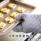 廚房手套三能防燙手套2只裝 隔熱烤箱微波爐廚房耐用手柄加厚耐熱烘焙工具 晶彩