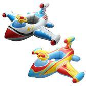 游泳圈 兒童寶寶游泳圈坐圈加厚方向盤卡通嬰幼兒腋下圈座圈浮圈0-3-6歲 雲雨尚品