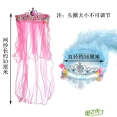 兒童皇冠頭飾公主寶寶髮卡髮飾頭箍頭紗女童花環髮箍頭花女孩頭飾  快速出貨