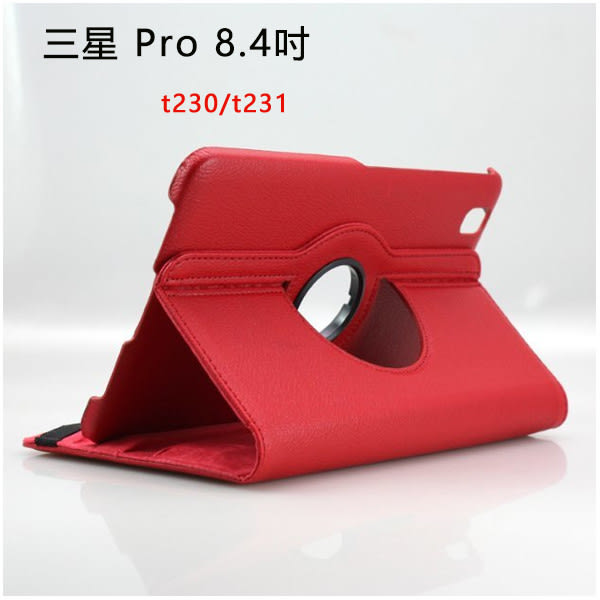 旋轉皮套 三星 Galaxy tab pro 8.4 T320 平板皮套 商務 360°旋轉 防摔 多角度支架 T321 荔枝紋 保護套