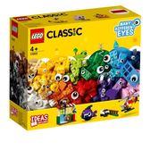 樂高LEGO CLASSIC 大眼顆粒套裝 11003 TOYeGO 玩具e哥