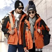 戶外沖鋒衣女潮牌中長款兩件套三合一男韓版原宿風滑雪西藏登山服  一米陽光