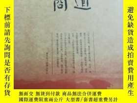 二手書博民逛書店CCTV文獻紀錄片罕見大道魯商 DVD 高清影像 七碟裝 齊魯電