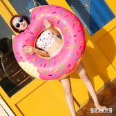 游泳圈成人 加厚坐圈充氣可愛腋下圈救生圈甜甜圈 加大 FR13360『俏美人大尺碼』