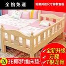 兒童床 實木床150cm男孩單人床女孩公主嬰兒床拼接大床加寬床邊小床帶護欄【八折搶購】