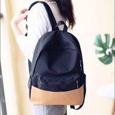 後背包 雙肩背包韓版原宿潮流學院風學生書包《小師妹》f65