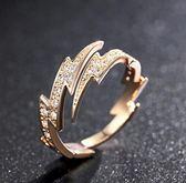 鍍18K玫瑰金色戒指日韓裝飾女韓版個性潮食指指環簡約飾品開口戒/