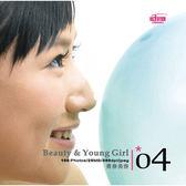 【軟體採Go網】IDEA意念圖庫 東東方美妍系列(04)青春美容★廣告設計素材最佳選擇★
