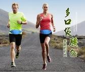 腰包 耐磨運動腰包 男女多功能手機包小健身跑步裝備大容量實用防水 moon衣櫥