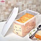 icolor 日本製 麵包3.4L保存容...
