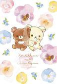 【日本 artbox】盒裝拼圖-拉拉熊 可愛的懶熊妹遇到蜜茶熊(300片) #300-1332
