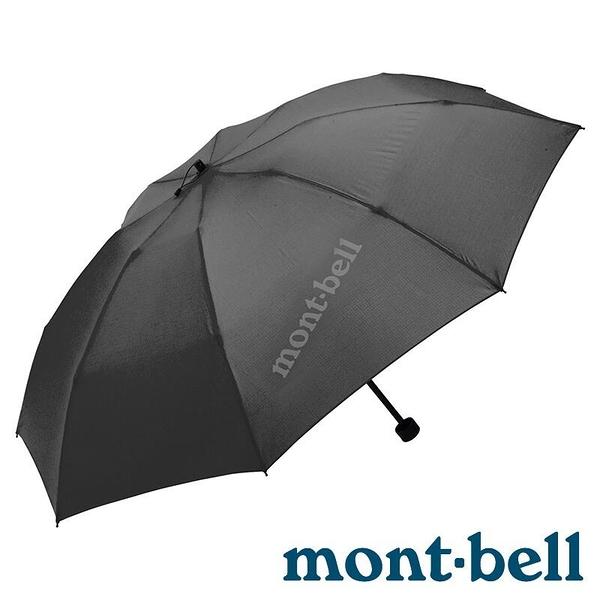 『VENUM旗艦店』【mont-bell】TREKKING UMBRELLA L 輕量折疊傘『黑』1128644