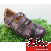 【南紡購物中心】ZOBR路豹 真皮氣墊娃娃鞋 BA63