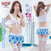 情趣睡衣 性感內衣褲【Yisiting】引誘暗號!半截式前綁帶藍格裙吊襪帶套裝【531399】