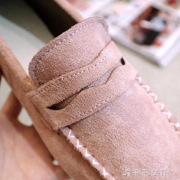 孕婦社會懶人一腳蹬軟底單鞋女豆豆鞋百搭平底鞋夏  千千女鞋