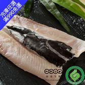 【頂達生鮮】產銷履歷去刺虱目魚肚(150g/片)