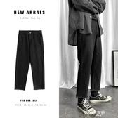 牛仔褲男士冬季新款韓版寬鬆直筒褲港風百搭九分褲潮 伊芙莎
