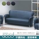 《固的家具GOOD》305-004-AG...