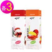 【吃果籽】鮮果汁布丁6盒(5入/盒)-芒果、荔枝各3盒