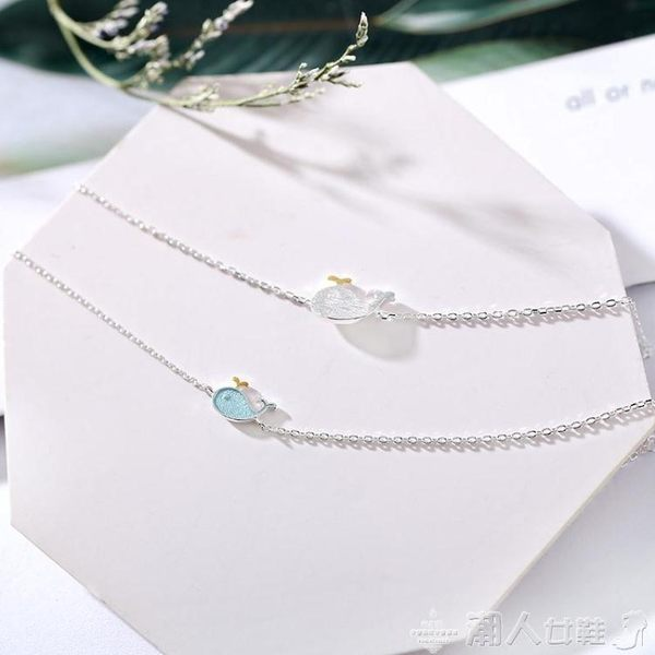 艷炟925純銀小鯨魚手錬女韓版簡約愛情信物一對森擊閨蜜首飾禮物