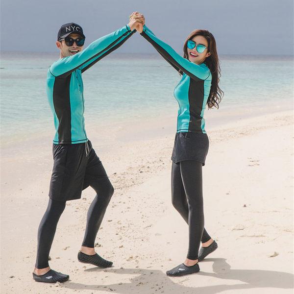 免運★梨卡 - 顯瘦[長袖拉鍊外套+短褲+長褲]四件式衝浪衣潛水衣運動套裝泳裝泳衣CR363