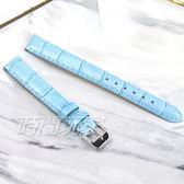 12mm錶帶 竹節紋 真皮錶帶 皮革錶帶 B12-DW淺藍竹