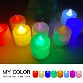電子蠟燭 LED蠟燭燈 蠟燭燈 裝飾燈 仿真電子蠟燭 求婚道具 附電池 電子蠟燭燈【Y038】MY COLOR