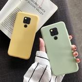 華爲Mate20X 手機殼mate20pro 軟膠保護殼mate20 簡約素色液態矽膠保護套手機套