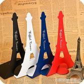 創意書擋靠鐵架金屬書夾歐式復古英倫風埃菲爾巴黎鐵塔大書立書靠室內裝飾收納 名購居家
