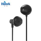 【Hawk 浩客】K250 音樂教主耳機麥克風 黑色(03-HEK250)