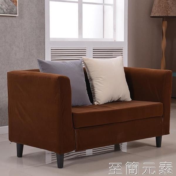 出租房公司門市商務辦公室簡約接待會客迷你三人小型布藝雙人沙發WD 至簡元素