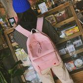 雙肩背包中學生書包女原宿風素面條絨刺繡休閒旅行背包 五色可選  【快速出貨】