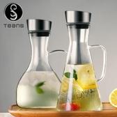 棠詩冷水壺家用玻璃耐高溫防爆大容量涼水壺涼白開水壺果汁扎壺