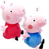 粉紅豬小妹佩佩豬喬治絨毛娃娃玩偶 2選1 32571318【77小物】
