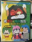 挖寶二手片-P17-318-正版DVD-動畫【怪博士與機器娃娃/劇場版】-國日語發音(直購價)