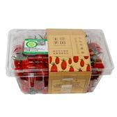 玉美溫室履歷小蕃茄(600g/盒)