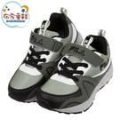 《布布童鞋》FILA經典網狀防潑水深綠灰兒童機能運動鞋(19~24公分) [ P1F661C ]