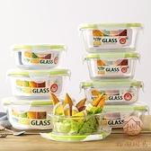 玻璃飯盒圓形透明便當盒冰箱保鮮盒帶蓋玻璃碗【櫻田川島】