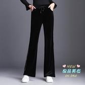 寬管褲 金絲絨垂感寬管褲女秋冬黑色新款加絨休閒褲子女高腰直筒寬腿長褲 2色S-6XL