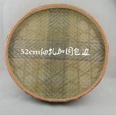 手工竹編 篩匾筐 簸箕 環保籃 過濾米篩子圓盤 晾曬收納 裝飾 名稱家居館igo