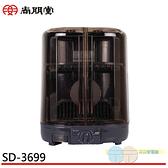 *元元家電館 *SPT尚朋堂 6人份 直立式 溫風烘碗機 SD-3699