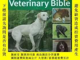 二手書博民逛書店THE罕見Gundog Veterinary BibleY109592 HARVEY CARRUTHERS