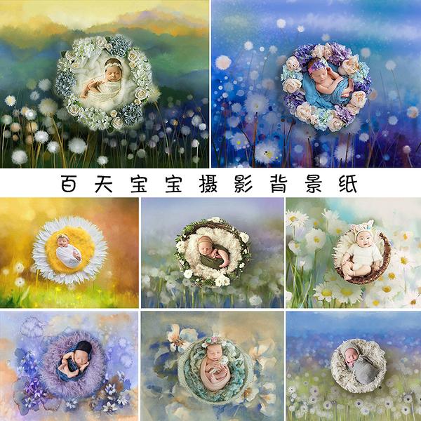 虛化朦胧夢幻花卉百天滿月寶寶森林主題影樓攝影兒童背景紙