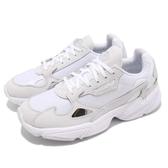 adidas 老爹鞋 Falcon W 白 灰 皮革鞋面 復古 老爺鞋 爸爸鞋 運動鞋 女鞋【PUMP306】 B28128