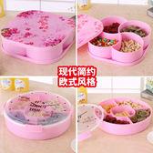 大號環保創意過年家用干果盤客廳水果盤塑料瓜子盤分格帶蓋糖果盒HPXW