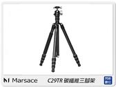 Marsace 瑪瑟士 C29TR 碳纖維 反折 旅遊 三腳架 四節 腳架 套組(C29 TR,公司貨)