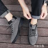 馬丁靴馬丁靴男秋季透氣短靴男靴子學生復古低筒鞋板鞋男休閒潮鞋子男鞋 芊惠衣屋