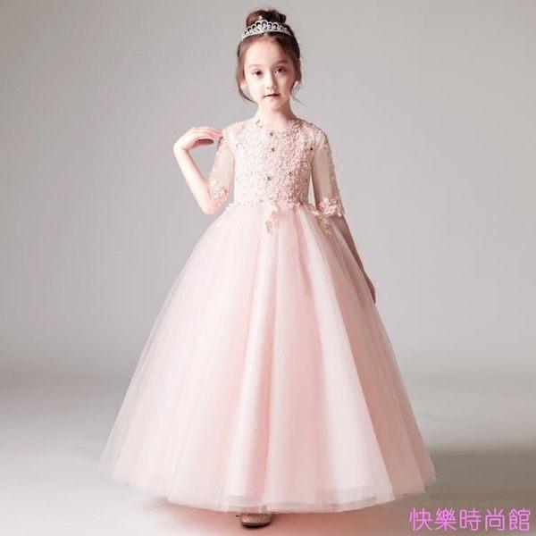 兒童禮服女童蓬蓬公主裙花童生日晚禮服走秀主持人演出服長袖冬季