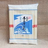 (日本) 島原手延素麵 1包500公克【4903071000510 】